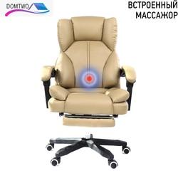Büro stuhl hause stuhl Computer stuhl Spezielle bieten personal stuhl mit aufzug und swivel funktion Kostenloser versand