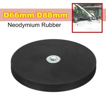 D66/ D88mm Powerful Neodymium Magnet Flat Thread Rubber Coated Pot Magnet Magnetic Material Camera Mount Fixed Support Kit