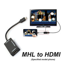 Micro USB 2.0 Adapter MHL to HDMI Adapter Cable 1080P HD HDMI Audio Video Cable Male to Female MHL Converter for HUAWEI Sony HTC