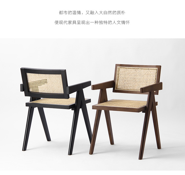 Solid Wood Dining Chair Rattan Nordic Chair  5