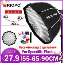 TRIOPO 55 ซม.65 ซม.90 ซม.Octagon softbox ร่มตาราง Handle สำหรับ GODOX YONGNUO แฟลช SPEEDLITE สตูดิโอถ่ายภาพอุปกรณ์เสริม