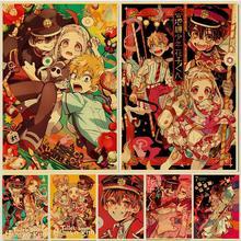 Jibaku Shounen Hanako-kun Аниме Манга HD печать ретро постер наклейки на стену для гостиной домашнее художественное украшение