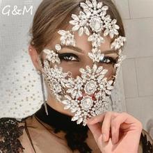 GLAMing Fashion Halloween Leaf Crystal Rhinestone Face Mask for Women Bling Custom Designer Facemask Rhinestones Dance Jewelry