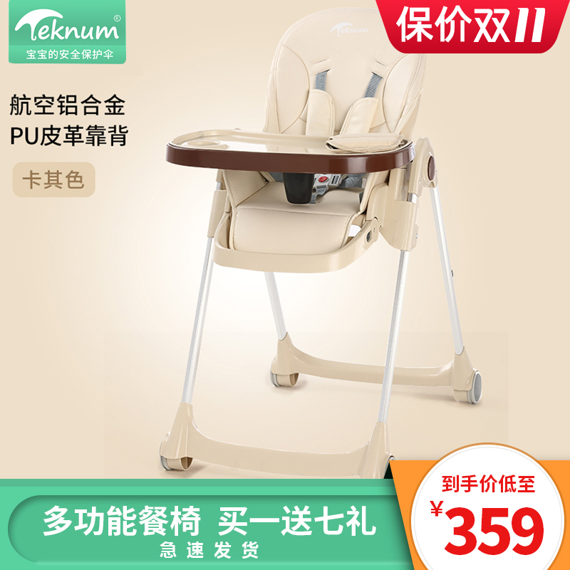 Baby's Dining Chair Foldable Multifunctional Portable Household Children's Chair, Table And