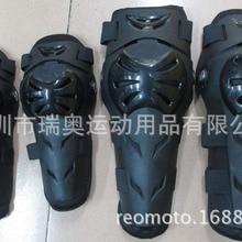 Защитные наколенники для езды на мотоцикле 4 раза