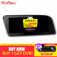 KiriNavi 8.8 Android 8.1 Car Radio For Audi Q5 Car Audio Android Gps Navigation Car Dvd Multimedia Player 2009 2017 Bluetooth