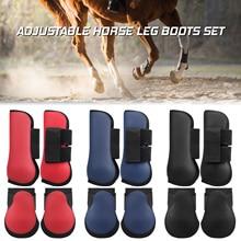 Adjustabl лошадиные сапоги для поврежденного сухожилия наборы ПУ наездники Передние Задние ноги оборудование для верховой езды износостойкие мягкие Аксессуары
