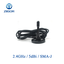 Antenne extérieure de routeur de 2.4GHz Wifi avec la Base magnétique cuivre 2.4G antenne Omni SMA mâle WLAN DTU répéteur antenne TX2400 TB 300