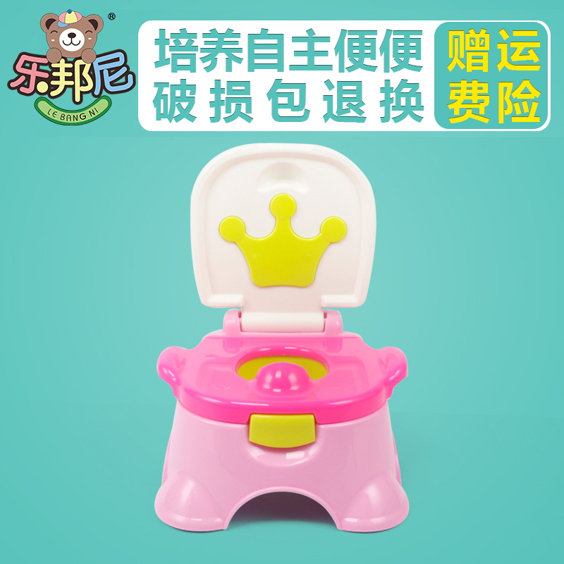 Extra-large No. Toilet For Kids Baby Girls Toilet Kids Small Chamber Pot Infants Men's Potty Urinal