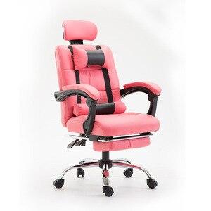 Image 4 - משרד בוס מנהלים כיסא ארגונומי מחשב משחקי כיסא קפה אינטרנט מושב מסתובב כיסאות ביתי שכיבה כורסא