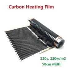 Все размеры 220 Вт/м2 углеродная инфракрасная нагревательная пленка для подпольного отопления AC220V Корея теплая подстилка