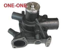 Pompa wodna do silnika sanyi462 6D24