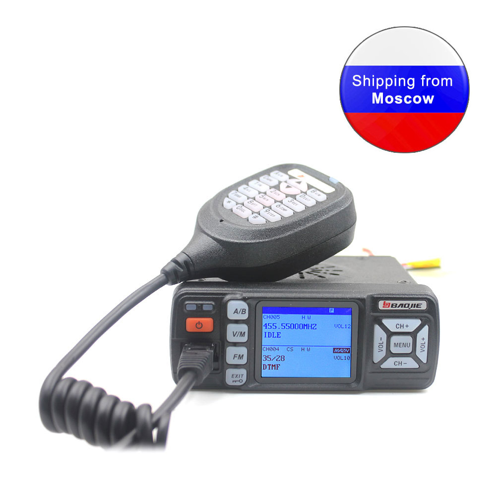 Mini Car Radio BAOJIE BJ-318 25W Dual Band 136-174&400-490MHz FM Radio BJ318 Walkie Talkie BJ-218 Upgrade