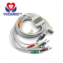 Cable ekg Compatible con monitor de paciente, 10 kohm de resistencia, envío gratis/Schiller