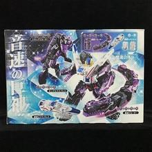 Dx super sentais série figura de ação mashin sentai kirager gigant-perfurador king express três transformações modelo de brinquedo