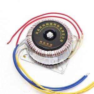 Image 4 - 6n1/6N2/6N8P tube voorversterker catena Versterker board Audio isolatie transformer 30W output enkele AC 230V /80mA enkele 6.3 V/2A