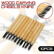 10pcs lot Wood Carving Chisels Knife for Detailed Woodworking Gouges Hand Tools and Basic Wood Cut DIY Tools Marking Tools cheap vieruodis Round Iron-nickel Alloy other