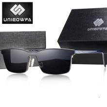 2 In 1 Magnetic Clip on Sunglasses Men Polarized Prescription Eyeglasses Frame Optical Myopia Magnet Sun Glasses For Men UV400