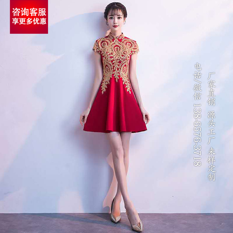 Chinese Style Bride Dress For Toast 2019 New Style Autumn Vintage Stand Collar Short Slimming Red Marriage Small Dress Women's