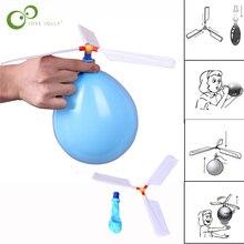 1/5 предмет; нижнее белье из хлопка для детей; головоломка воздушный шар в форме самолета Самолет воздушный шар блюдце шар вертолет игрушка для улицы LXX