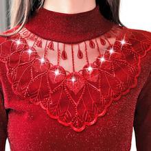Женская ажурная блузка со стразами яркая кружевная рубашка на