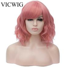 цена на VICWIG Women's Short Curly Synthetic Hair  White Red Pink Orange Blue Green Purple Black Gray  Cosplay Wigs With Bangs