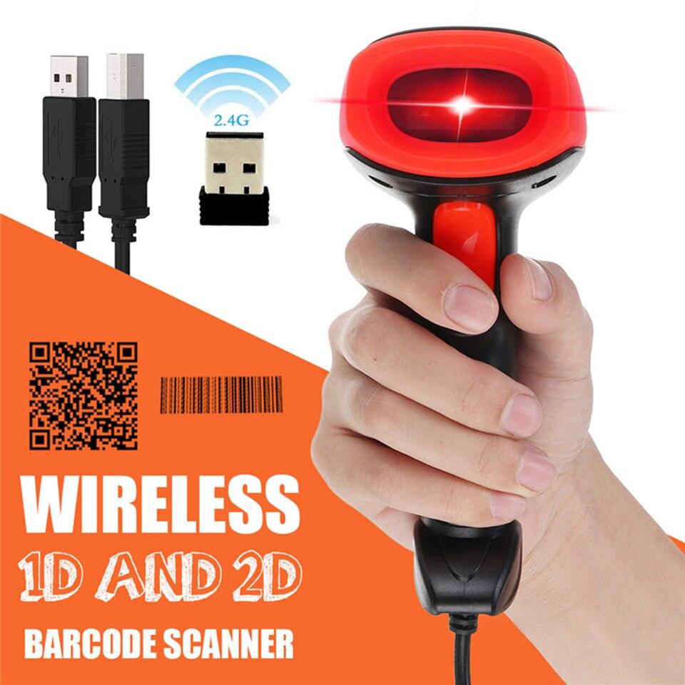 Yanzeo Ручной беспроводной сканер штрих-кода проводной сканер штрих-кода автоматическое сканирование 1D/2D считыватель qr-кодов для инвентариза...