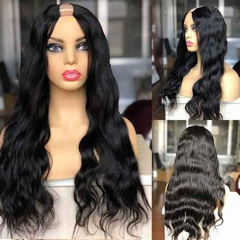1x4 U Part Lace Wig Full Lace 100% Human Hair Thick Enough With Baby Hair For Women