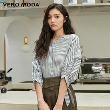 Vero Moda Women's OL Modal Loose Fit Striped Blouse   31936X502