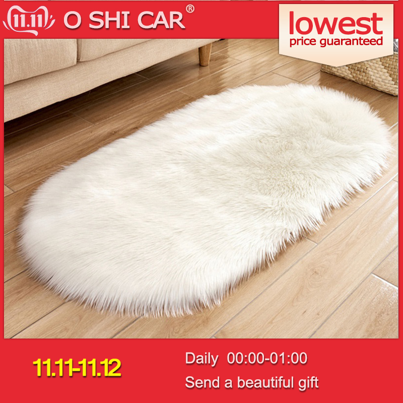 White Artificial Wool Carpet Soft Fluffy Area Rugs Living Room Bedroom Bedside Carpets Shop Window Home Decor Mat Solid Color