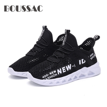 BOUSSAC Casual Kids Shoes Boys Children Sport Basket Footwear Fashion Training Sneakers Breathable