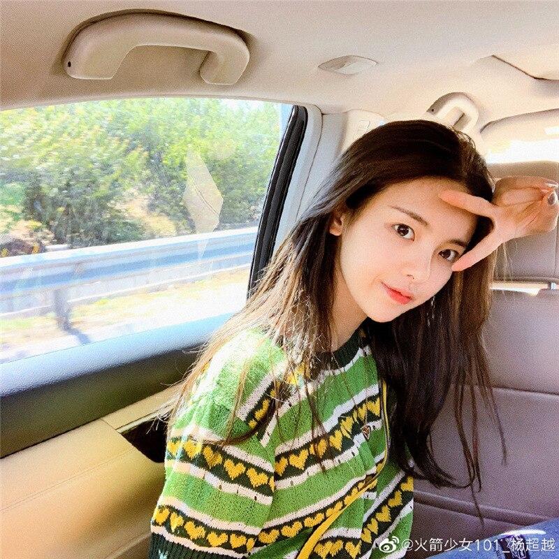 Star with Avocado Green Stripe Knit T-shirt Ice Silk Short Sleeve Shirt Women  2019 O-Neck Striped