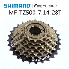 SHIMANO MF TZ500 7 Speed Bicycle Freewheel 14-28T 14-34T Sprocket MTB Road Folding Bike Cycling Bicycle Bicycle Parts