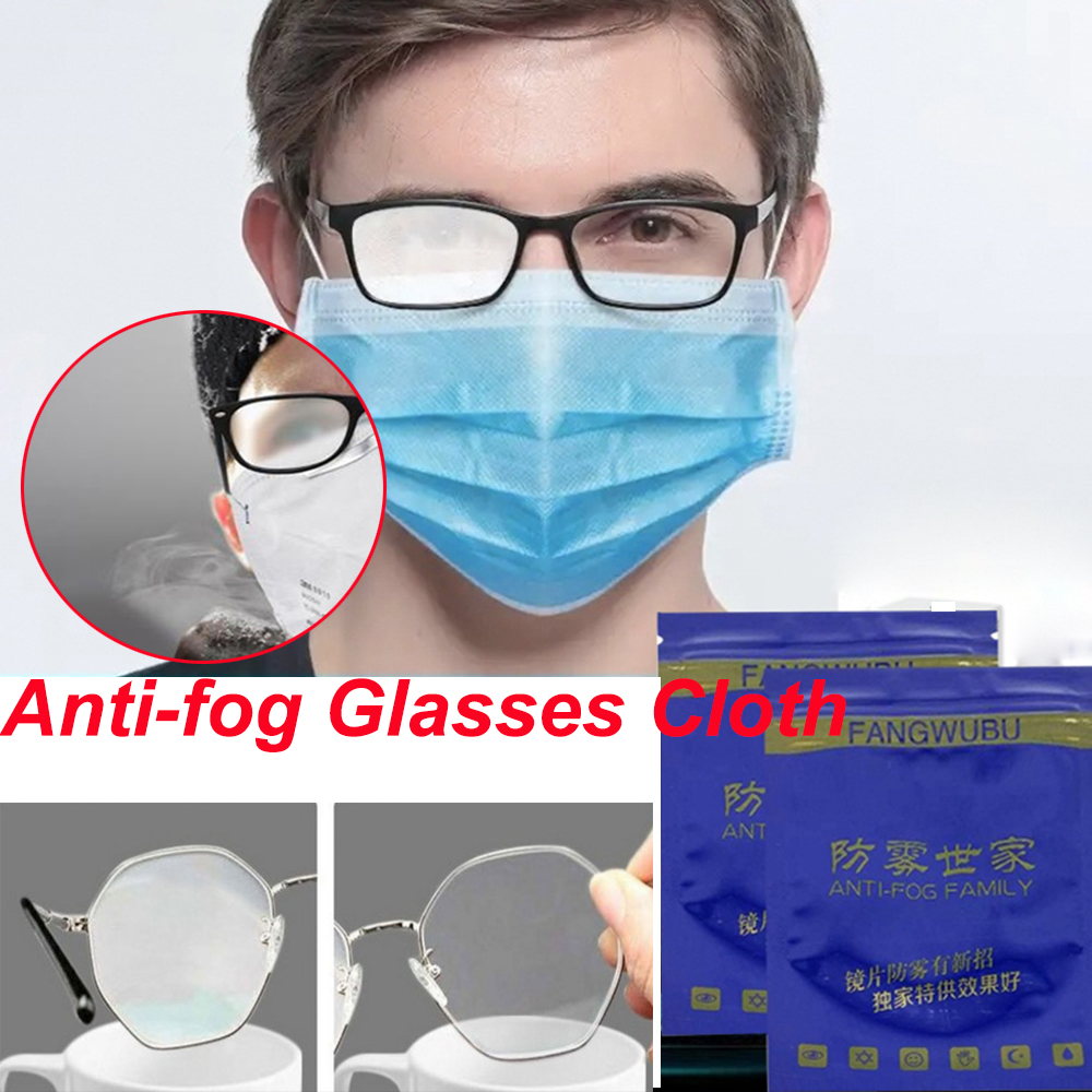 2PC Texile Clean Without Traces Anti-fog Glasses Cloth Lens Anti-fog Cloth