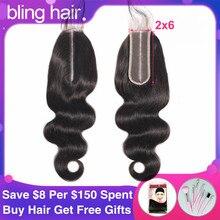 Bling Hair Brazilian Body Waveมนุษย์ผมปิดด้วยผมเด็กRemy 2X6สวิสลูกไม้ปิดส่วนกลางธรรมชาติสี8 22นิ้ว