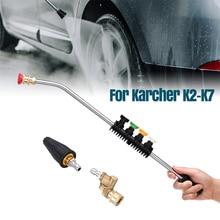 רכב ניקוי רכב מכונת כביסה שרביט טיפים מתכת לאנס חנית זרבובית עם 5 מהיר טיפים עבור K K2 K3 K4 K5 k6 K7 גבוהה לחץ מנקי