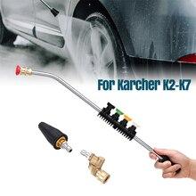 Czyszczenie samochodu myjnia samochodowa różdżka porady metalowa lanca włócznia dysza z 5 szybkimi wskazówkami dla K K2 K3 K4 K5 K6 K7 wysokie myjki ciśnieniowe