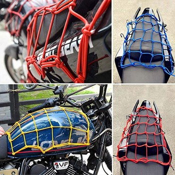 30X30cm Bike Net Cargo Net Latex Bungee Material Mesh 6 Hooks Rear Rack Luggage Hollow Holder Cargo Car Motorcycle For MTB image