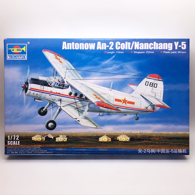 1:72 China Antonov An-2 Colt/Nanchang Y-5 Military Assembled Aircraft Model Toy
