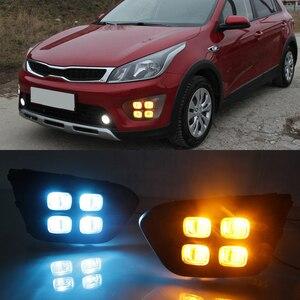 Image 5 - Auto 12V DRL Tag Lichter Lampe Für Russland KIA RIO X Linie 2018 2019 Auto Fahren Tagfahrlicht lichter auf Auto DRL Super Helle