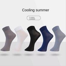 Мужские шелковые носки летние ультратонкие дышащие дезодорирующие носки до середины икры впитывающий пот ледяной Шелковый светильник лет...