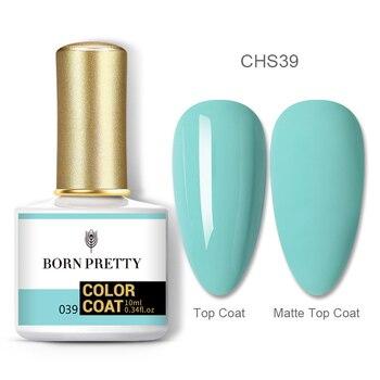 BORN PRETTY Nail Gel 120Colors 10ml Gel Nail Polish Soak Off UV LED Gel Varnish Holographics Shining Nagel Kunst Gellack 100