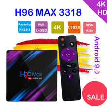 Hot H96 MAX Rk3318 Android Tv box 64GB Android box BT4.0 2.4/5.0G WiFi 4K 3D Google Play Android Smart Tv box support Italy iptv android