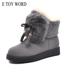 цены E TOY WORD Snow boots female 2019 new winter wild retro warm cotton shoes boots thick bottom plus velvet short boots women boots