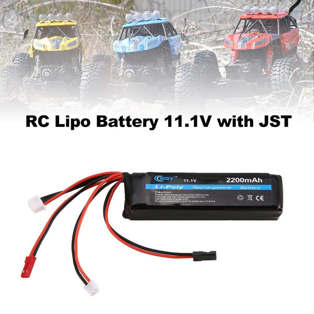 BQY 11.1V <font><b>2200mAh</b></font> 8C <font><b>3S</b></font> 1P <font><b>Lipo</b></font> Battery JST JR Muti Connector Rechargeable for RC Racing Drone Quadcopter Helicopter Car Boat image