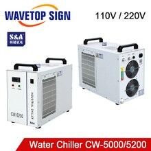 S & A CW5000 CW5200 CW5202 przemysłu woda powietrze agregat chłodniczy dla CO2 maszyna laserowa chłodzenia trzpień CNC 80W 100W 130W 150W Co2 rura laserowa