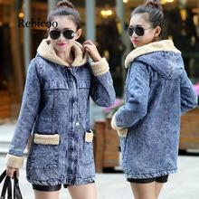 2019 autumn and winter new women's lamb hair in the long section denim coat Korean version of the thick hooded jacket women 2018 new girls in the winter of the south korean version of the thick down jacket with a long coat in the hair collar and jacket