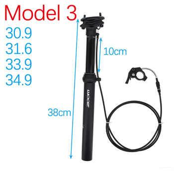 Zoom Mtb Dropper Seatpost Height Adjustable Internal Routing 100mm Travel Bike Dropper Seat Post 27.2 28.6 30.9 31.6 33.9