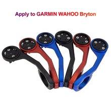 Mais novo vermelho azul preto bicicleta computador titular código suporte de montagem do computador aplicar para garmin/wahoo/bryton