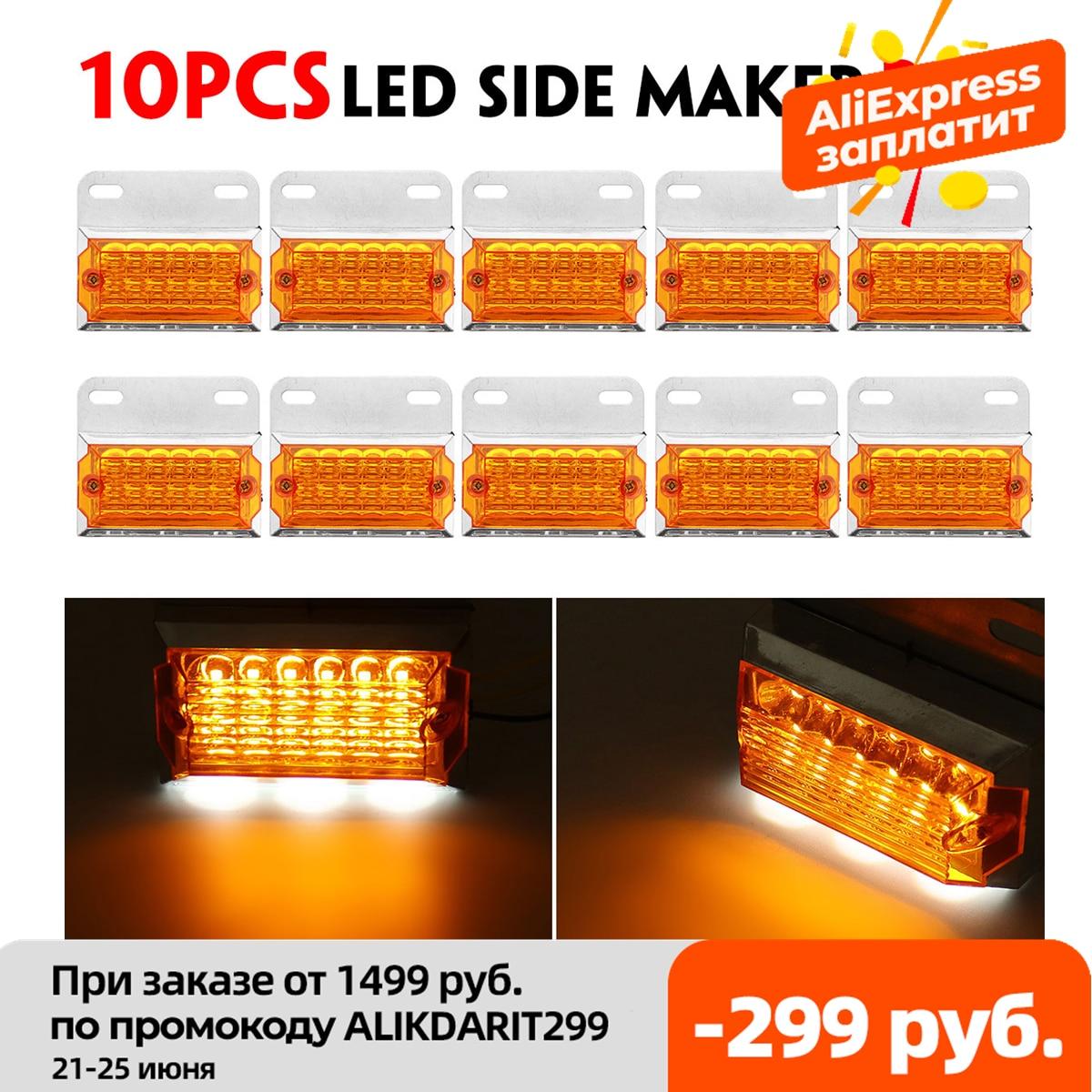 10pcs 24V 15 LED Side Marker Lights Car External Lights Squarde Warning Tail Light Signal Lamps Auto Trailer Truck Lorry Amber